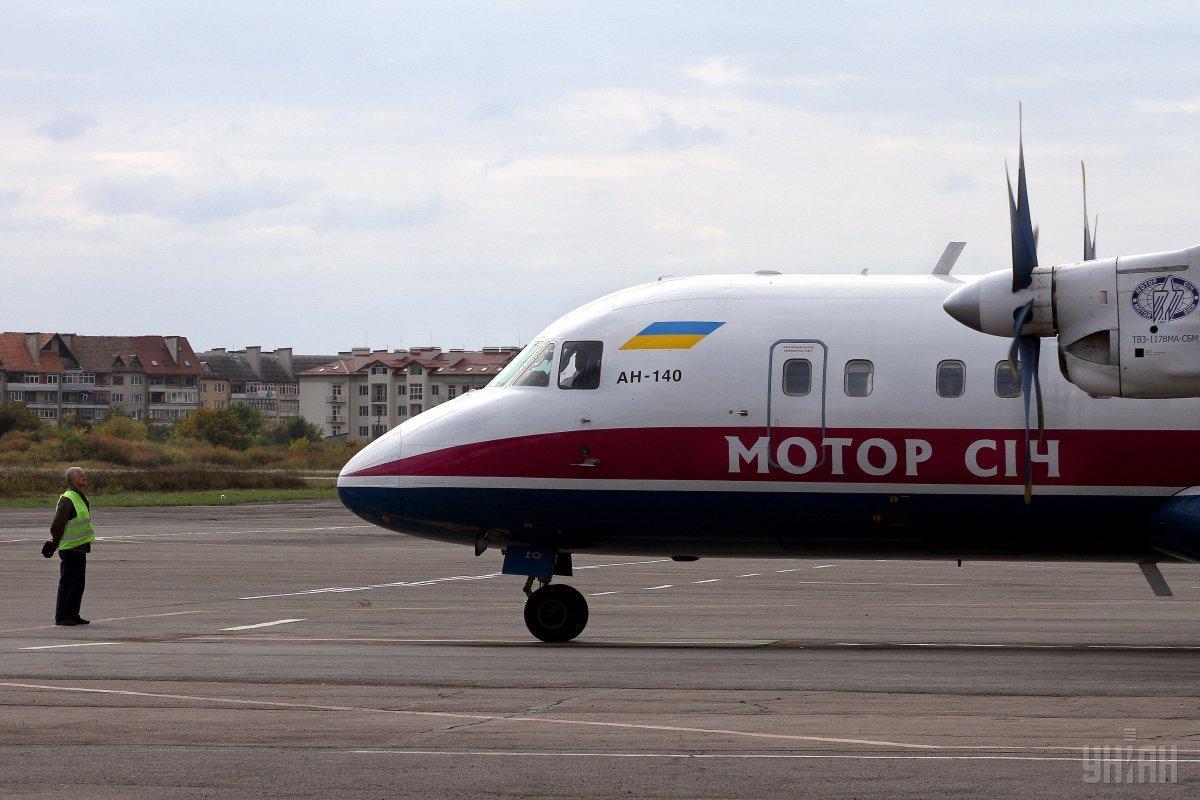 Польоти з Києва доУжгорода відновлять / фото УНІАН