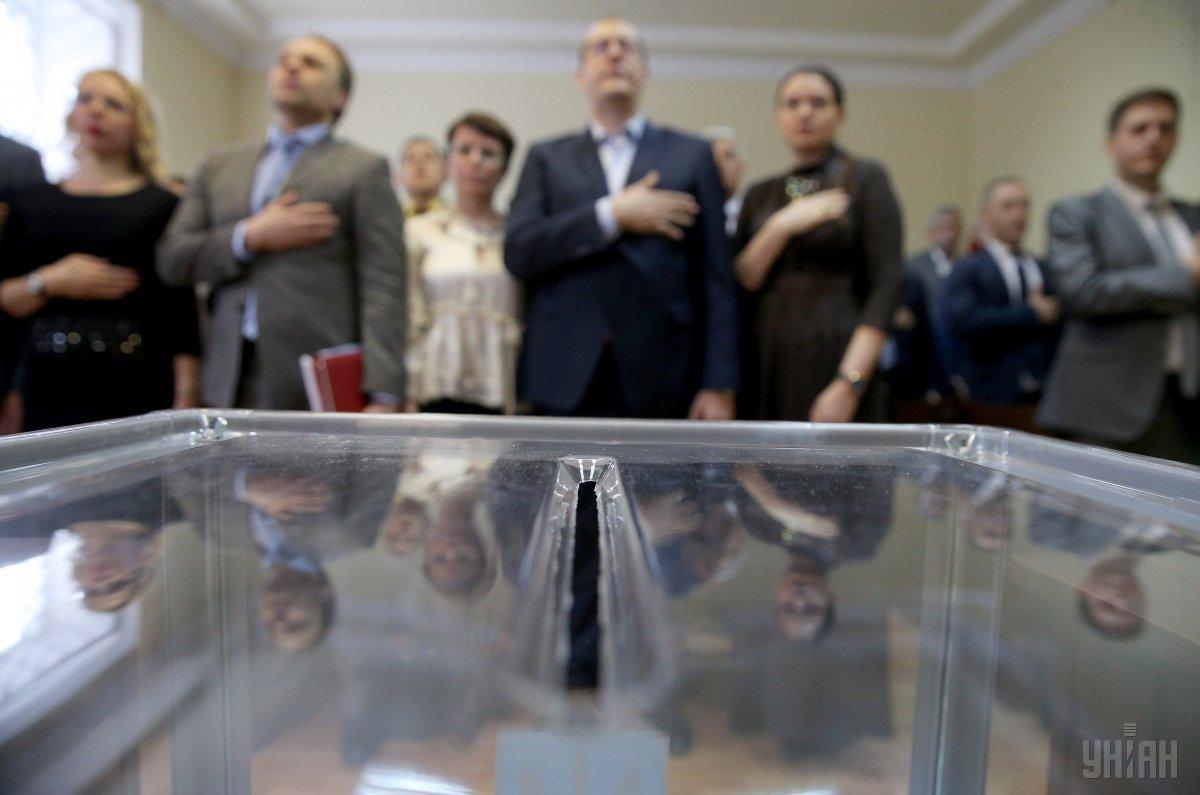 Збори суддів Вищого антикорупційного суду вдруге не змогли обрати голову суду / фото УНІАН