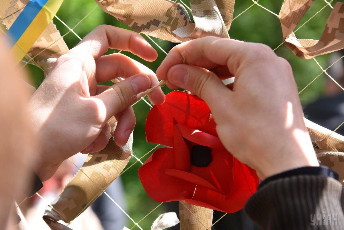 8 мая Украина отмечает День памяти и примирения / Фото: УНИАН