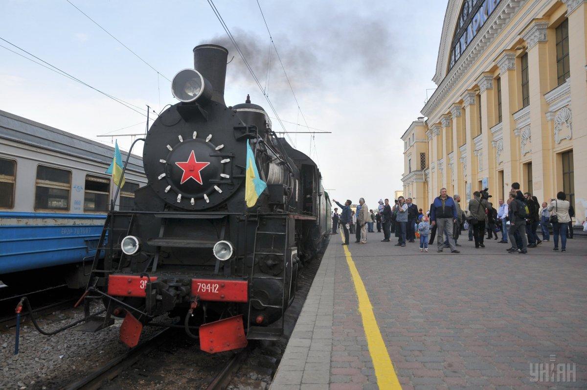 Потяг відправився зі станції Харків-Пасажирський/ УНІАН