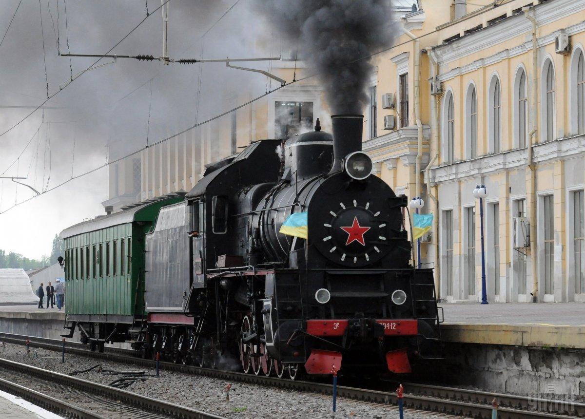 4 ноября в Украине отмечают День железнодорожника / фото УНИАН