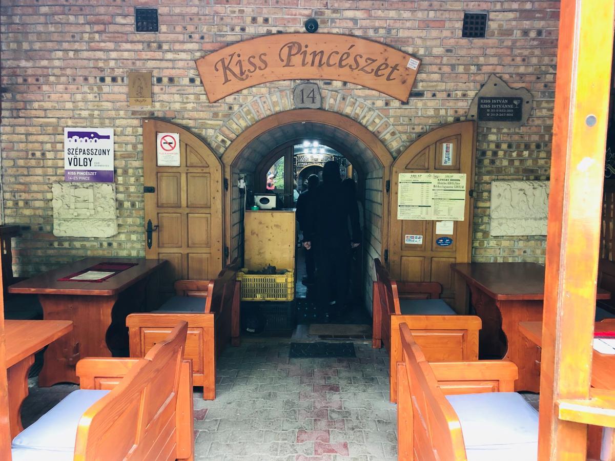 Место для проведения дегустации вин / Фото Вероника Кордон