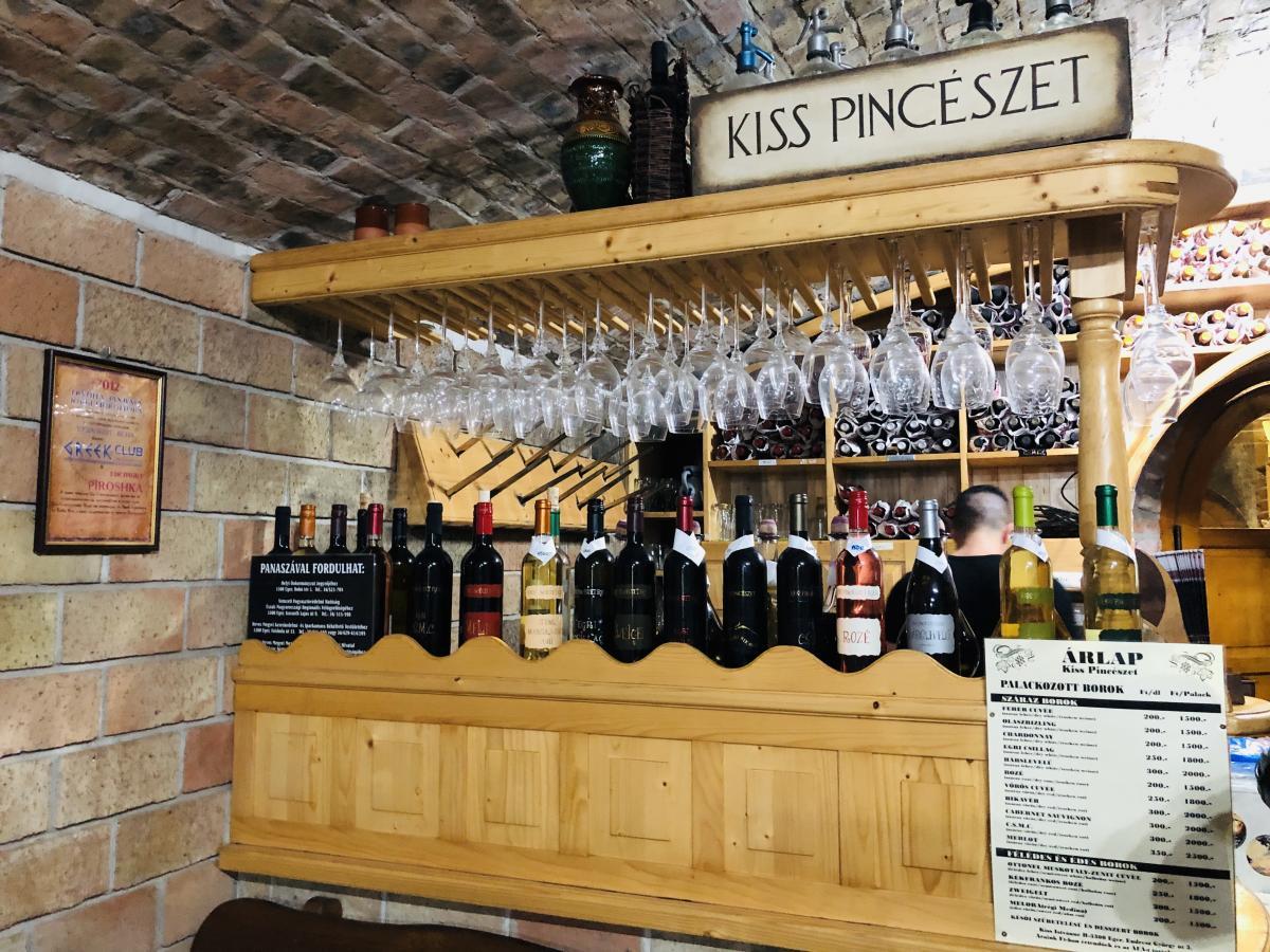 В Венгрии производят очень вкусные вина / Фото Вероника Кордон