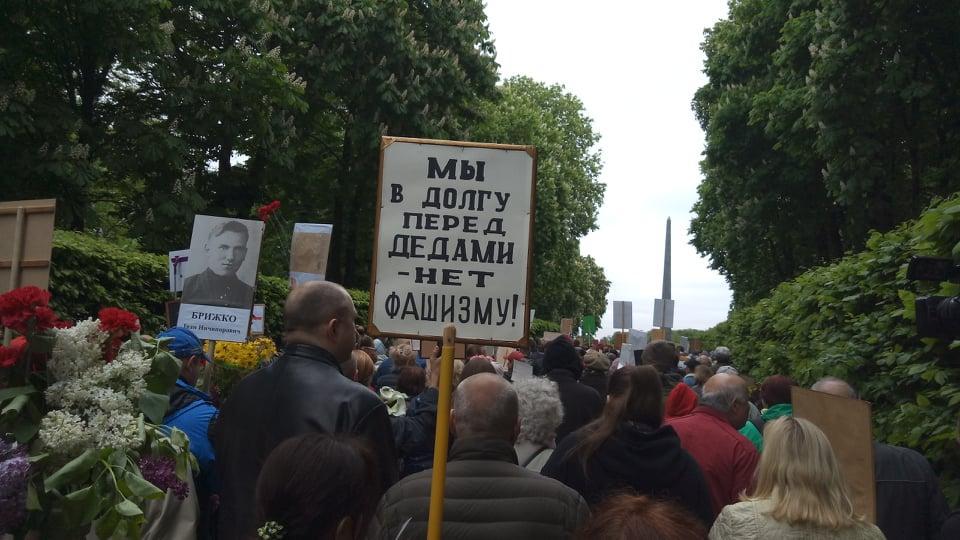 На месте нет ни одного украинского флага / фото: УНИАН