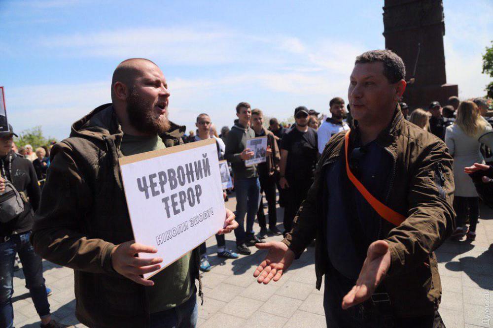 """Перед участниками """"Бессмертного полка""""шли проукраинские активисты / фото dumskaya.net"""