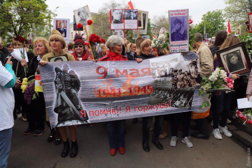 """В Одессе на Аллее Славы проходит пророссийская акция """"Бессмертный полк""""/ фото dumskaya.net"""