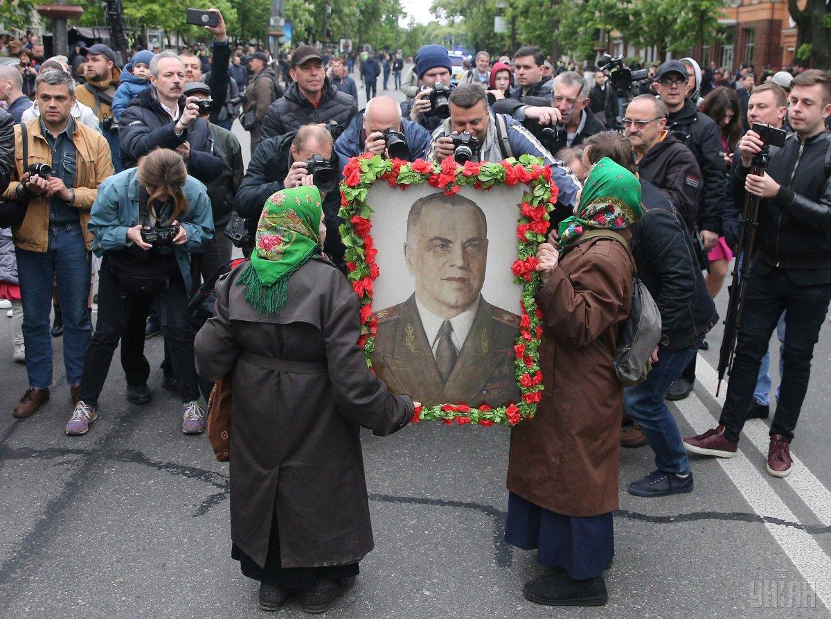 Акция в Киеве «Никто не забыт, ничто не забыто» / фото УНИАН