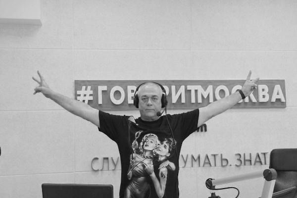 Доренко умер 9 мая / фото Говорит Москва