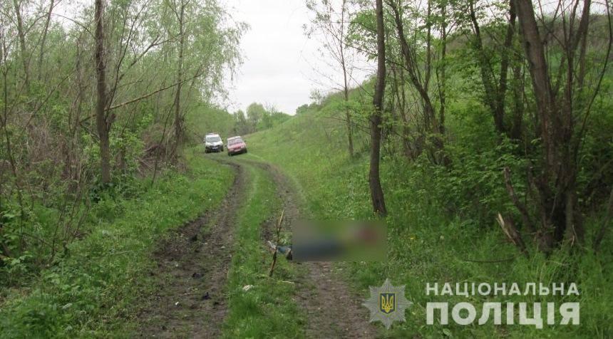 Мужчина два года назад вернулся из зоны АТО / фото facebook.com/pol.kyivregion