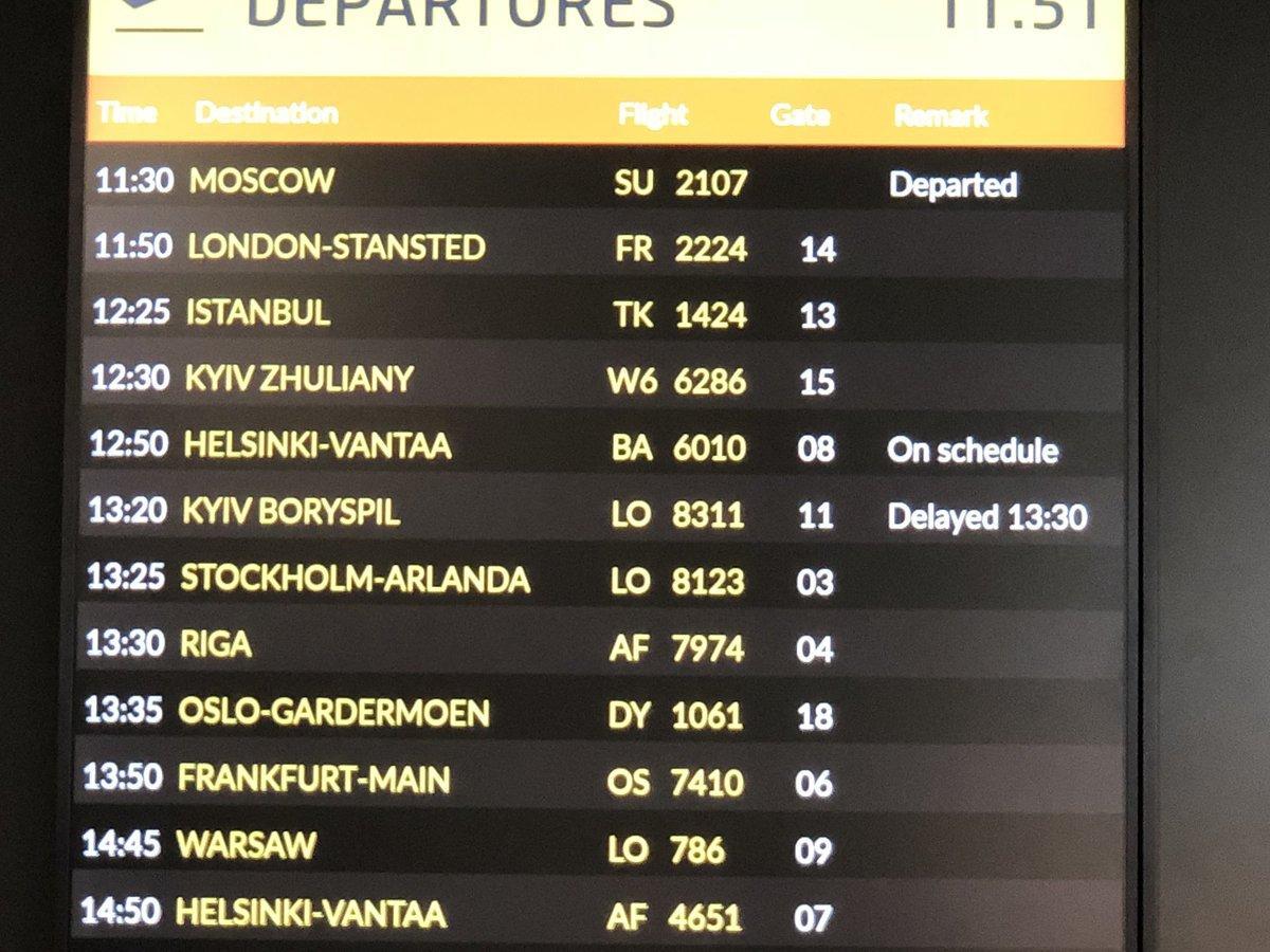 В Таллинне начали правильно указывать название Киева латиницей / фото twitter.com/Mariana_Betsa