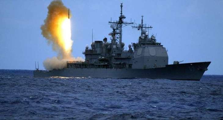 США испытали ракету SM-3 на учениях НАТО в Северной Атлантике / Фото: urdupoint