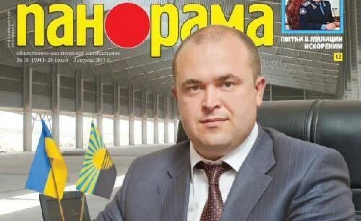 Евгений Алипов был найден мертвым / Архив Новостей Донбасса