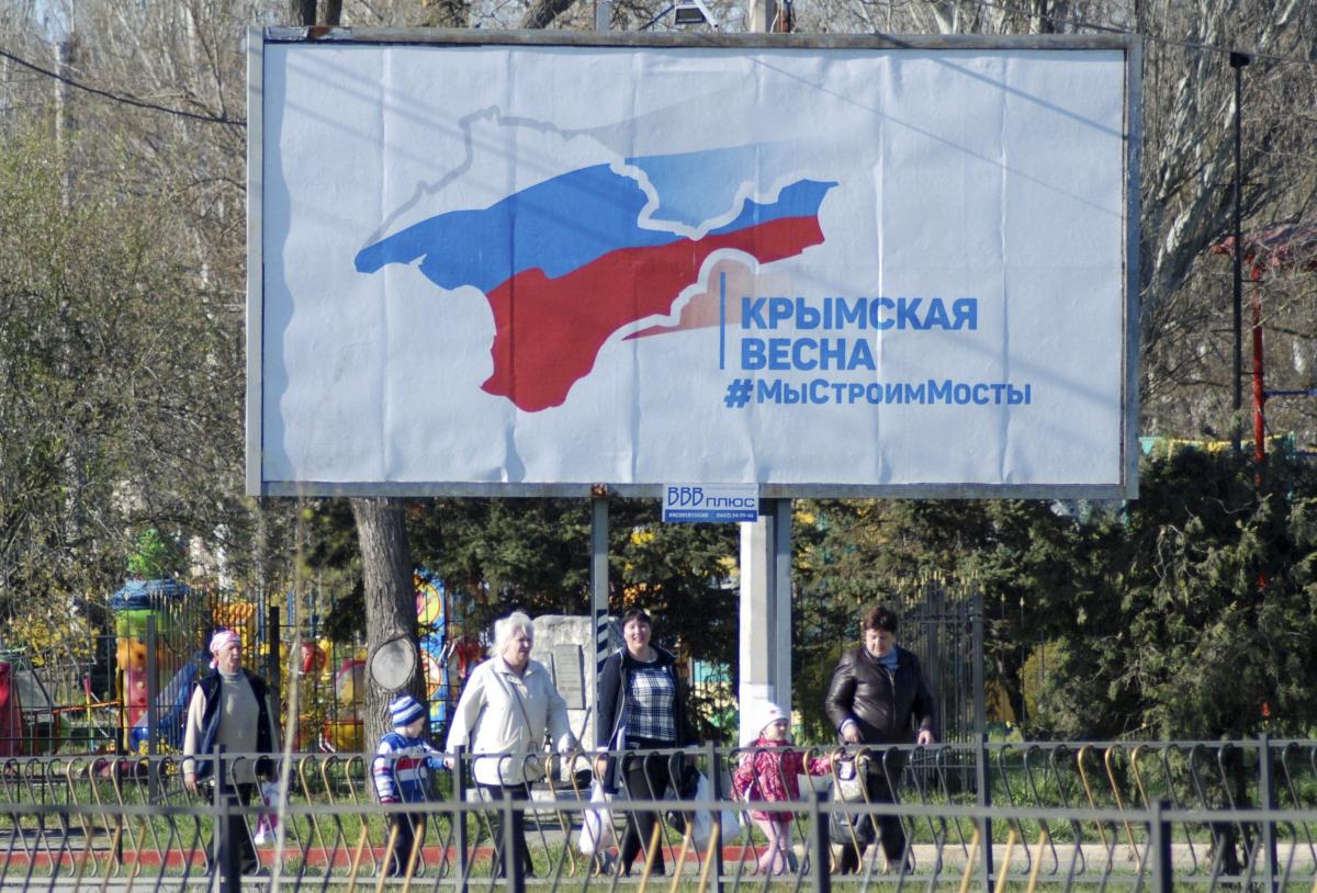 Россия оккупировала Крым в 2014 году / фото REUTERS