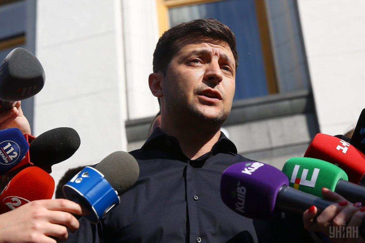 Інавгурація Зеленського відбудеться 20 травня / фото УНІАН