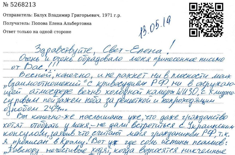 facebook.com/alena.popova.988