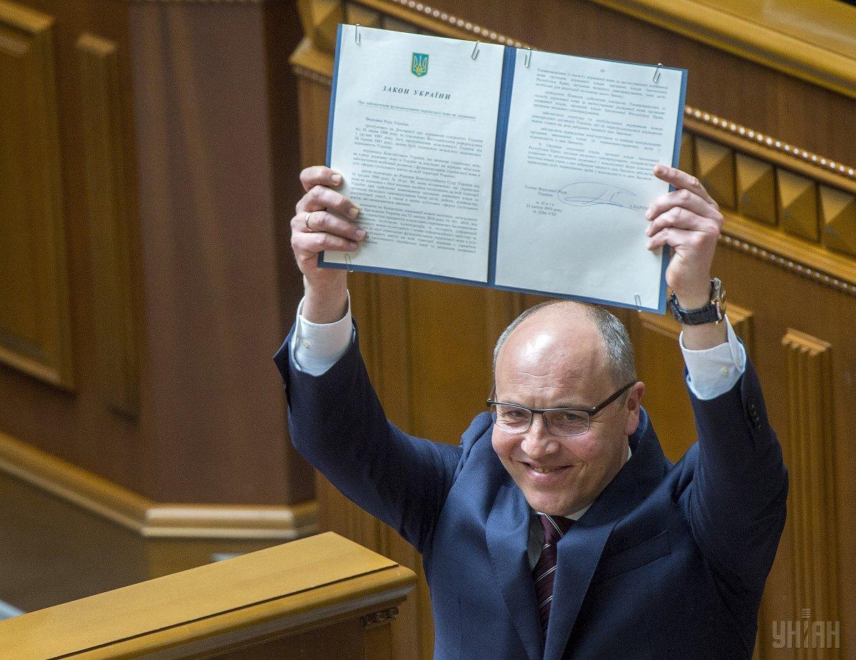 14 травня Парубій підписав мовний закон\ УНІАН