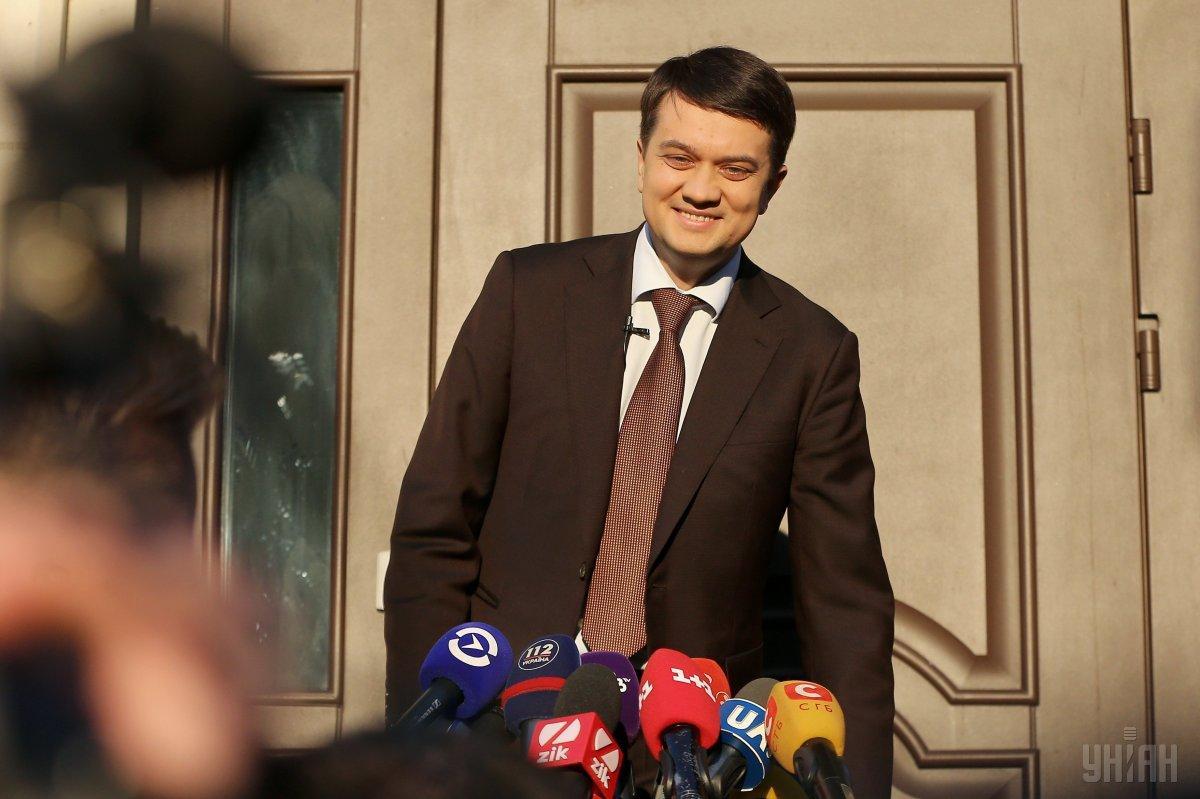 """Разумков може очолити партію """"Слуга народу"""" / фото УНІАН"""