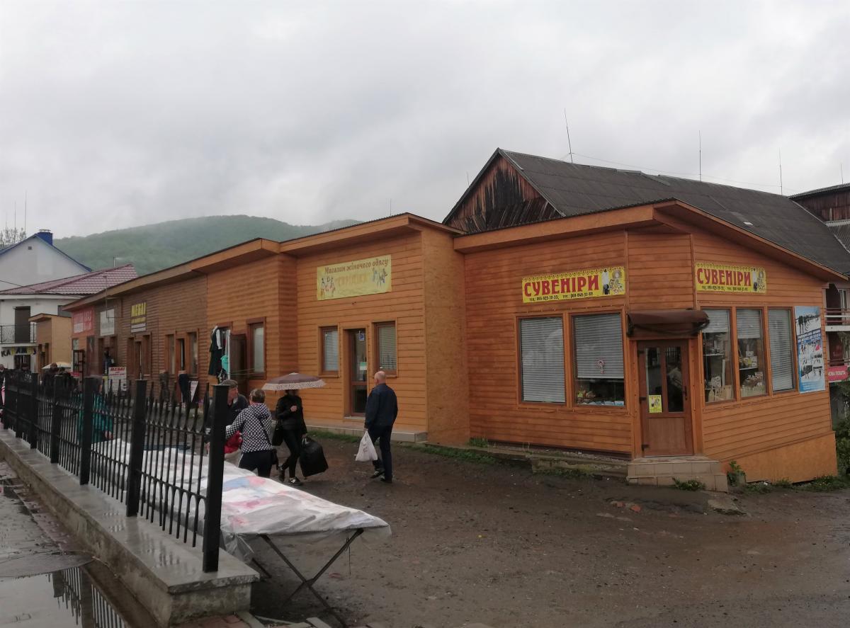 Воловецький ринок біля вокзалу / Фото Марина Григоренко