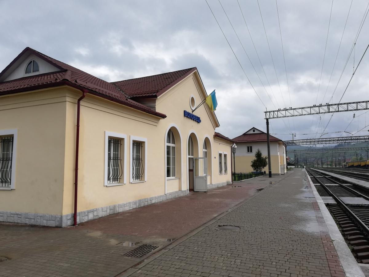 В Воловце довольно хорошее железнодорожное сообщение / Фото Марина Григоренко