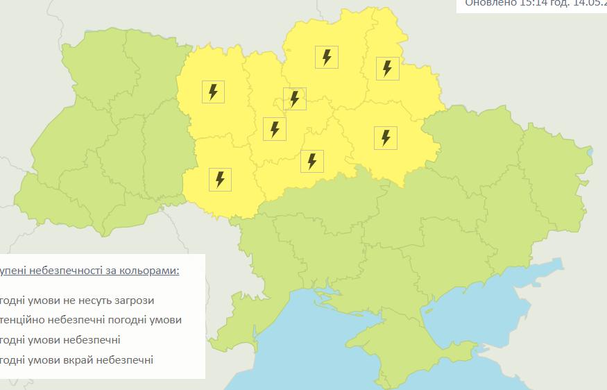 В северных и центральных областях ожидаются грозы / Укргидрометцентр