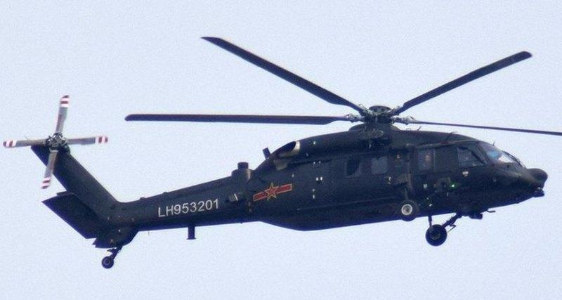 Вертоліт знаходиться в розробці з 2006 року і здійснив свій перший політ у 2013 році / фото: Twitter-аккаунт Rupprecht_A