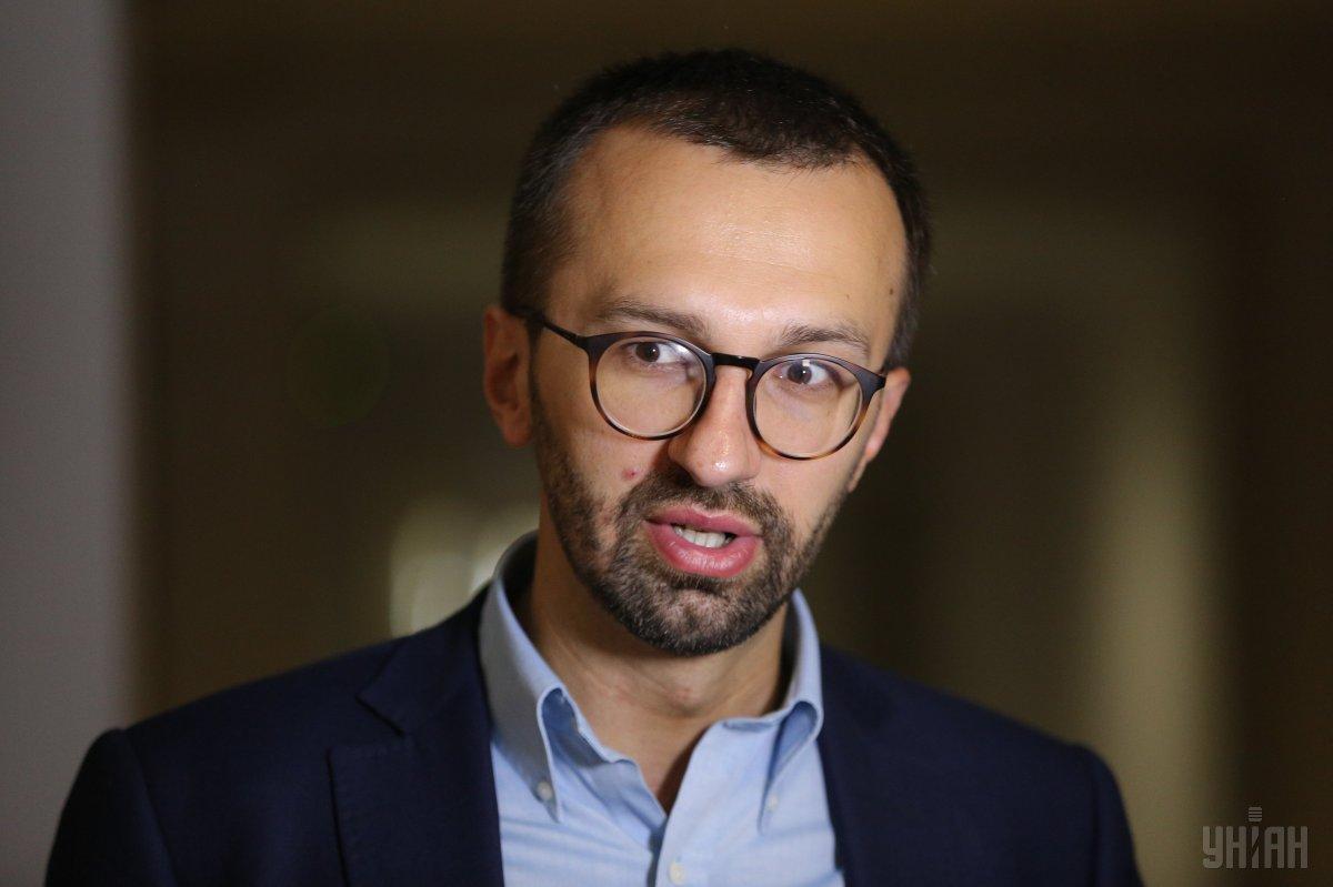 Лещенко отримав нову посаду в УЗ / фото УНІАН