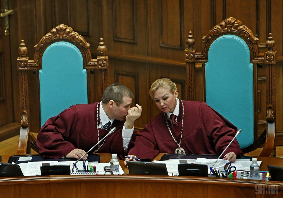 Новым председателем Конституционного суда избрана НатальяШаптала/ фото УНИАН