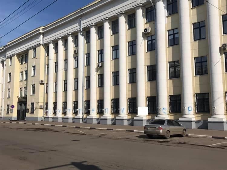 """Россиянин опубликовал в Facebook фотографию сграффити """"Путин пи**р"""" / фото facebook.com/poputnikov"""