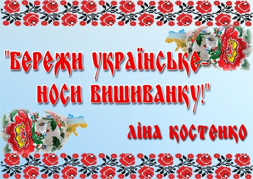 krystynopil.info