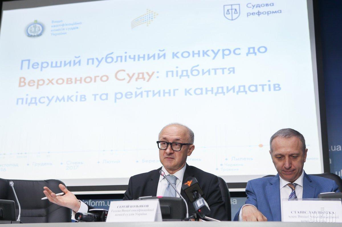 Председатель ВККС Сергей Козьяков и его заместитель Станислав Щотка / фото УНИАН