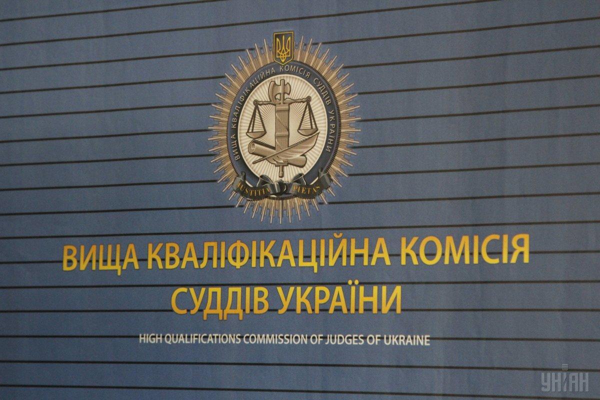 ВККС приняла отставку заместителя главы/ фото УНИАН