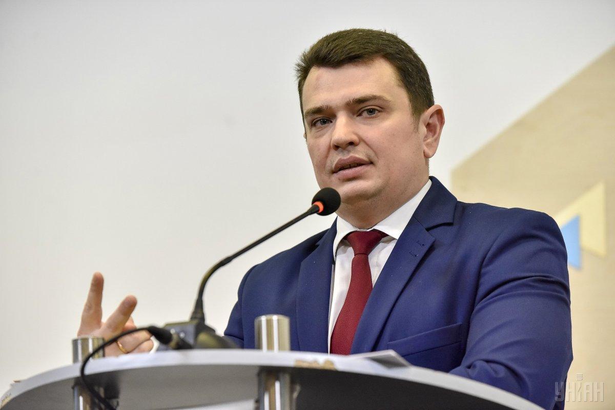 Ситник запевняє, що провадження проти Злочевського розслідуються / фото УНІАН