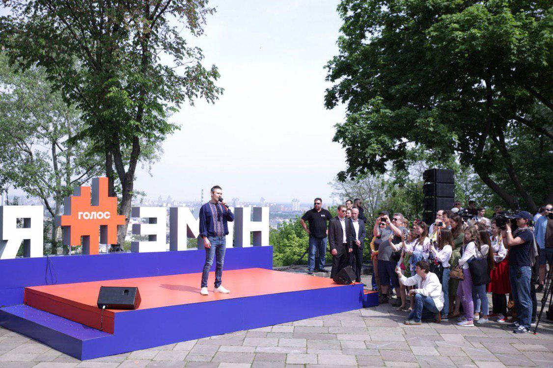 Вакарчук накануне презентовал свою политсилу / фото t.me/vestiukr