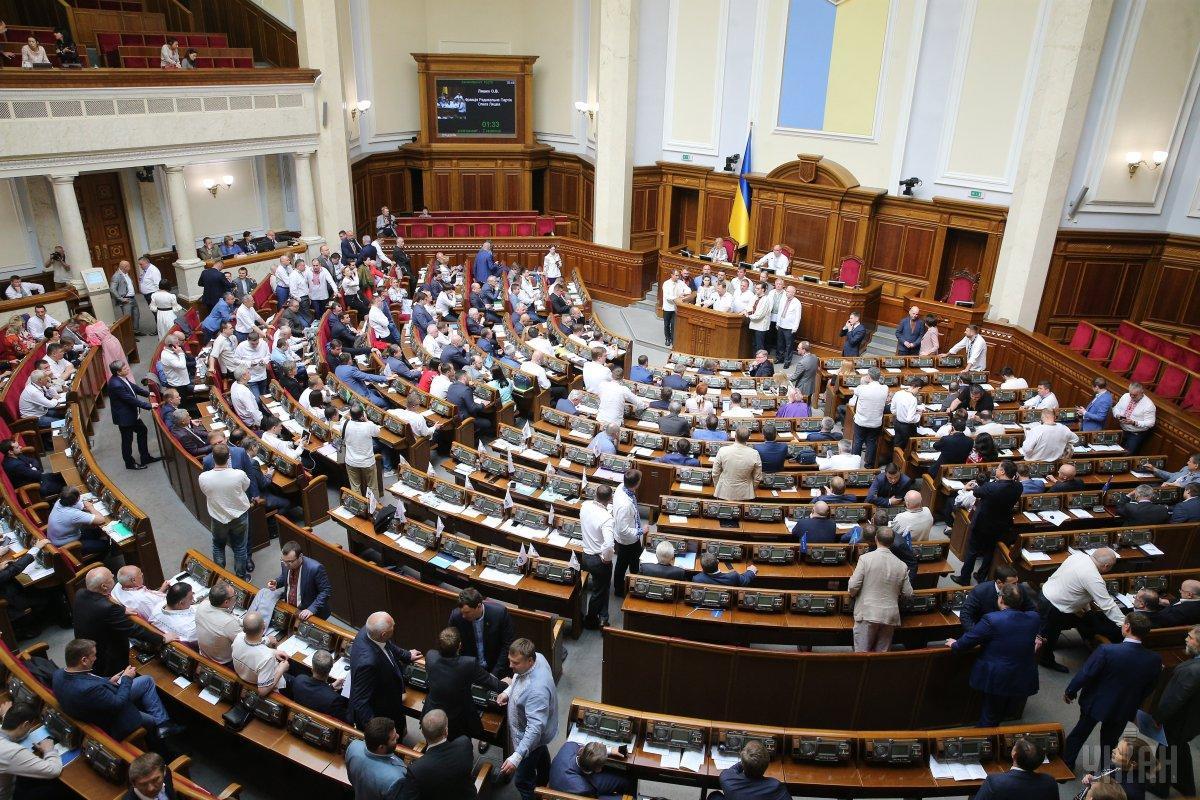 В парламент проходят пять партий / фото УНИАН