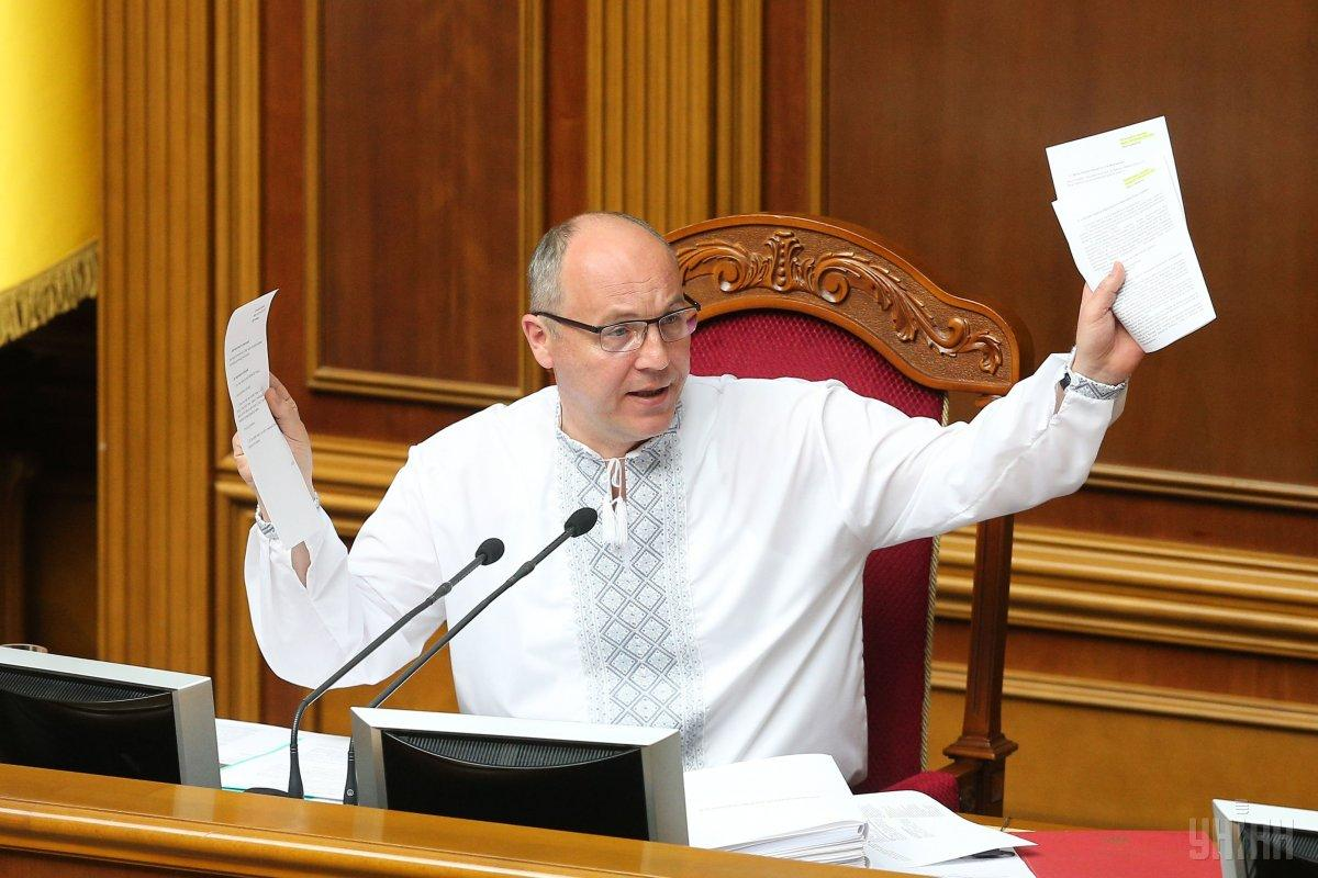 Парубий уверяет, что в повестку дня внесли все законопроекты о незаконном обогащении / фото УНИАН