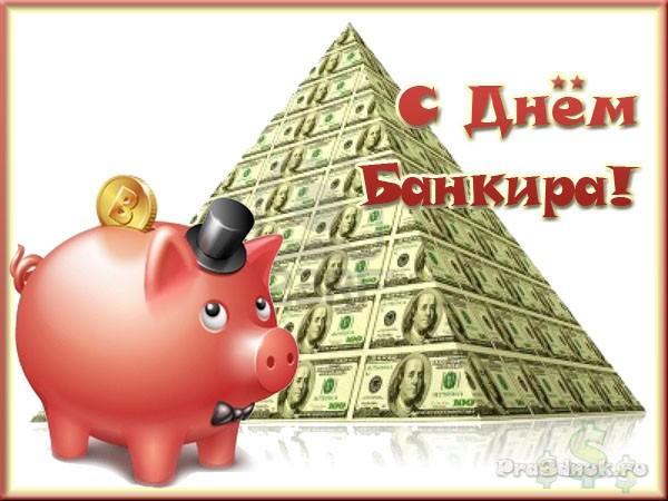 pra3dnuk.ru