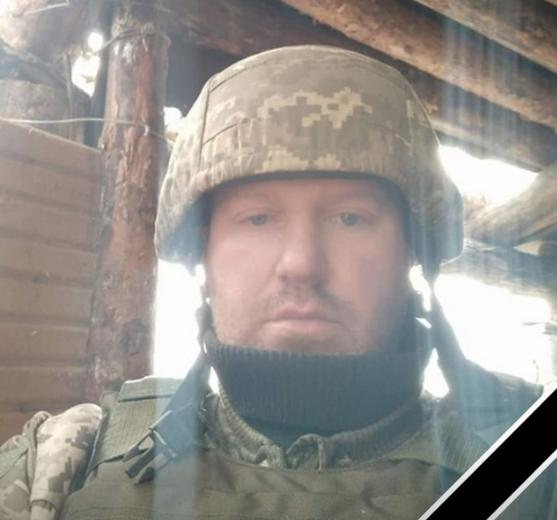 Боєць загинув 16 травня / фото facebook.com/79AMBUA