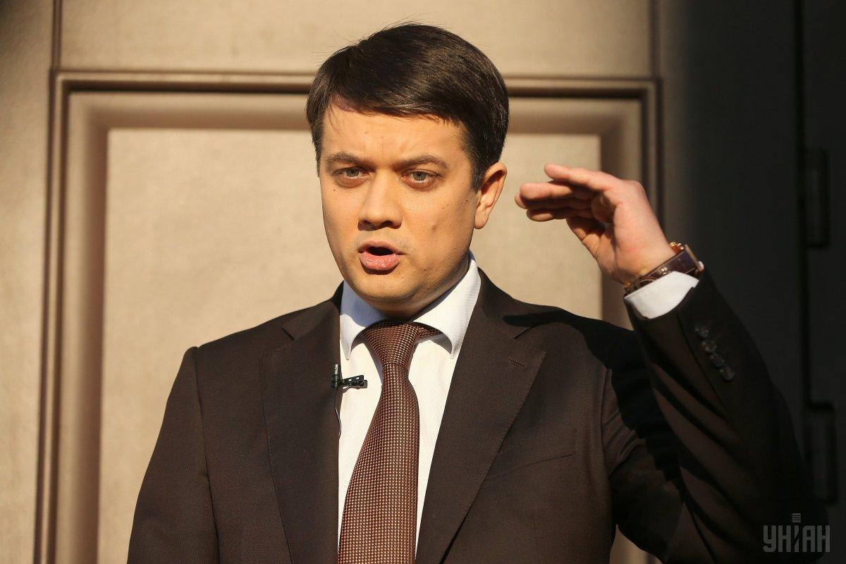 Разумков прокомментировал выступления нардепов на русском / фото УНИАН