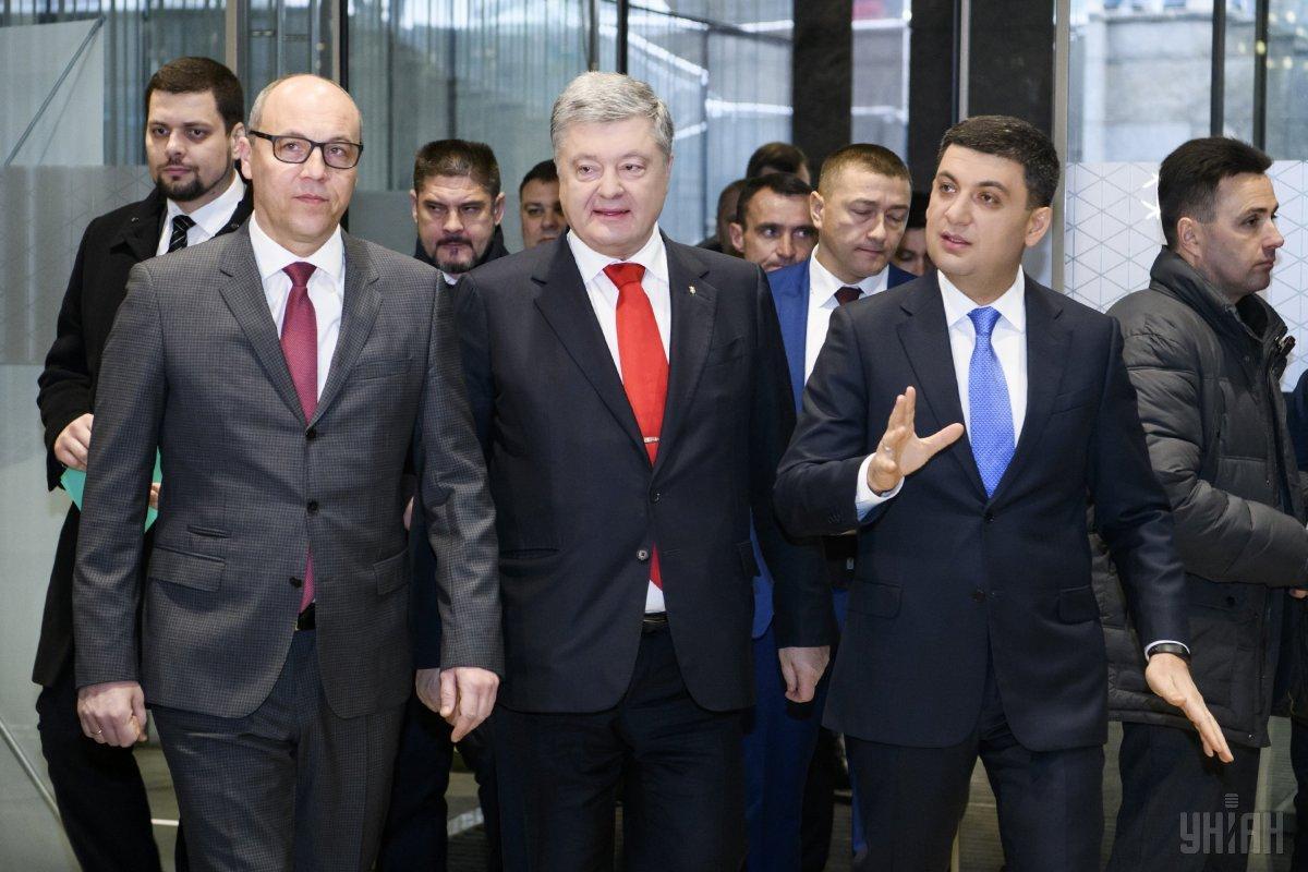 Через суд хотят сделать невыездными Порошенко, Парубия и Гройсмана / фото УНИАН