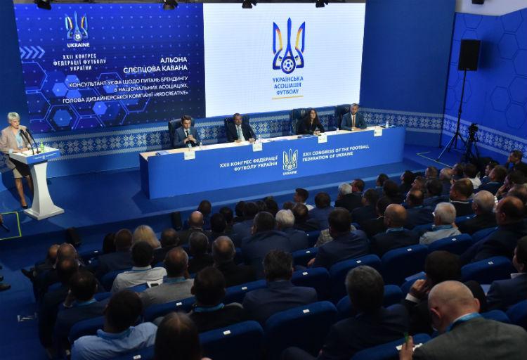 Конгресс ФФУ в Запорожье / фото: ФФУ