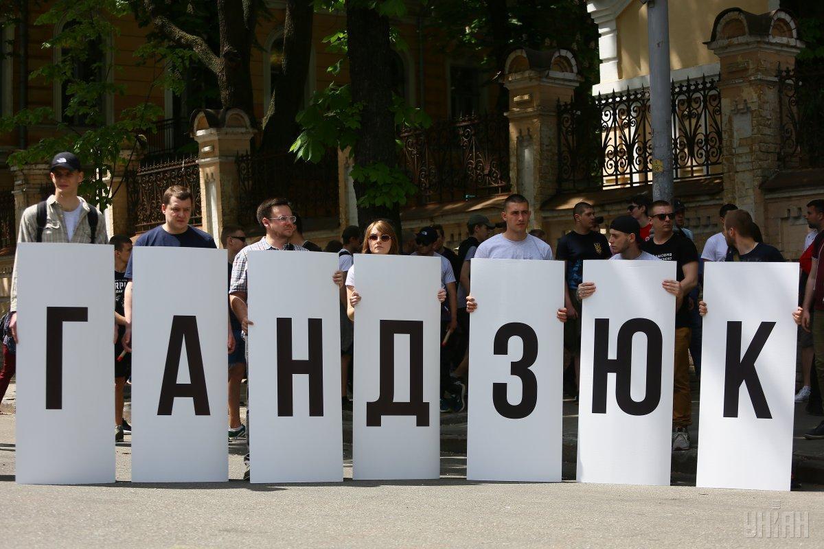 Акція «Хто замовив Катю Гандзюк?» у Києві / фото УНИАН