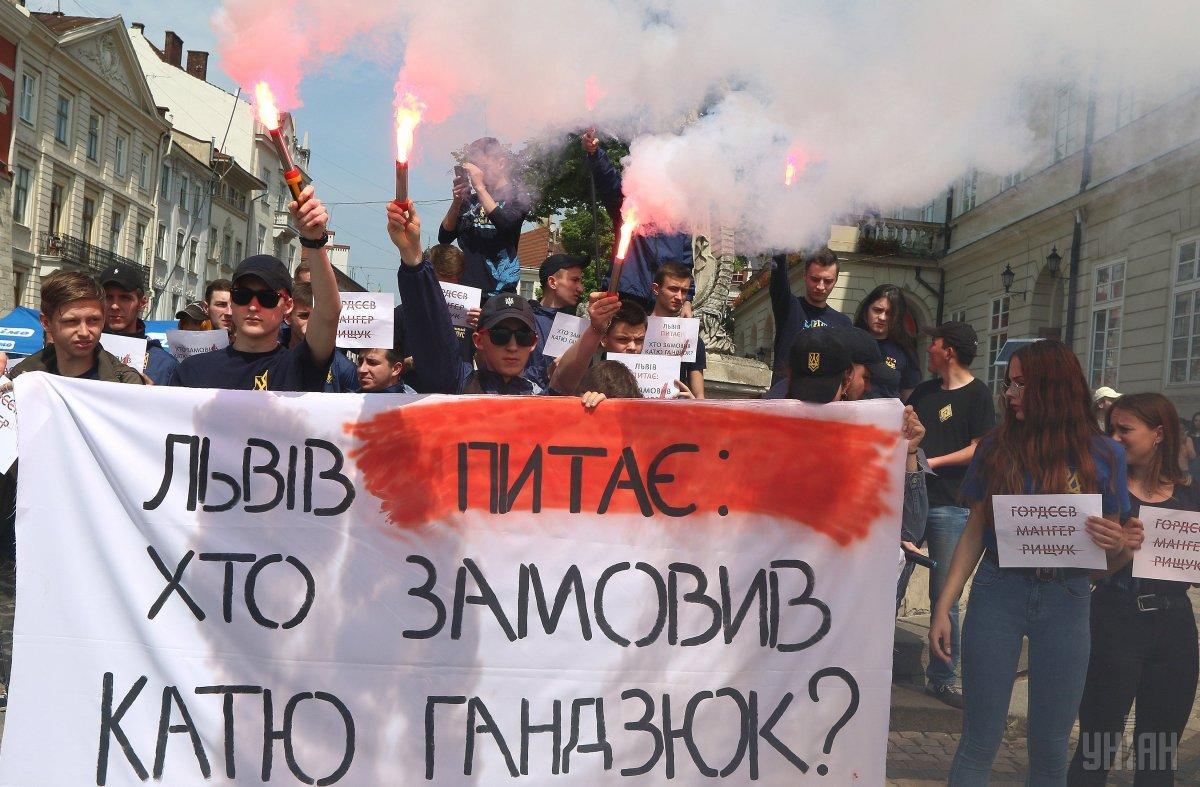 """Акция """"Кто заказал КатюГандзюк?"""" во Львове / фото УНИАН"""
