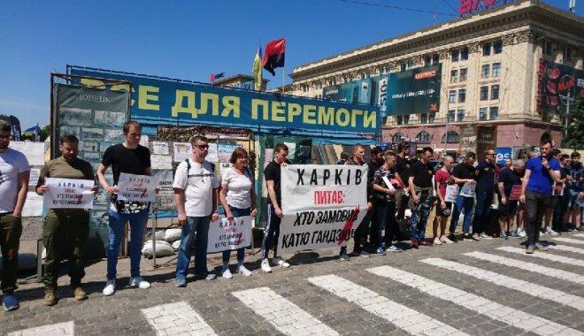 Харьков присоединился ко всеукраинской акции / фото ХС