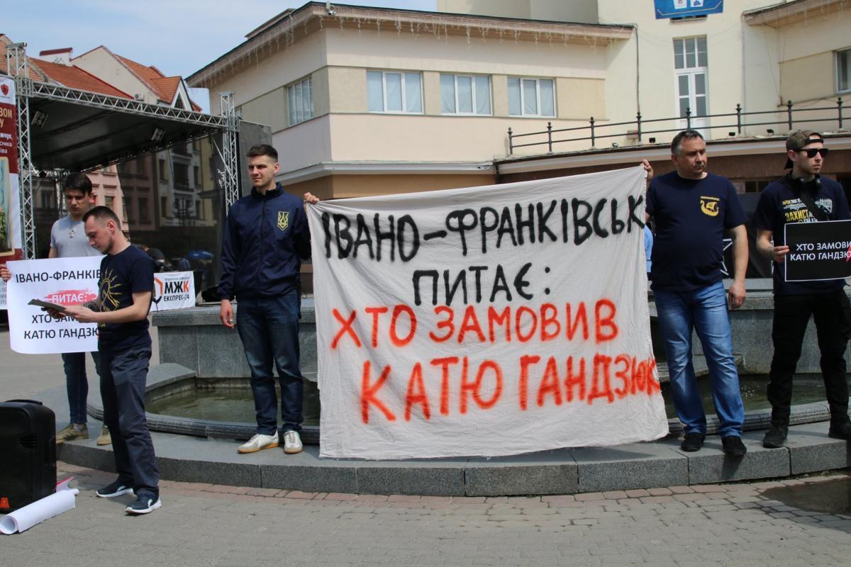 В Ивано-Франковске активисты собрались у Ратуши \ Национальный Корпус Ивано-Франковск