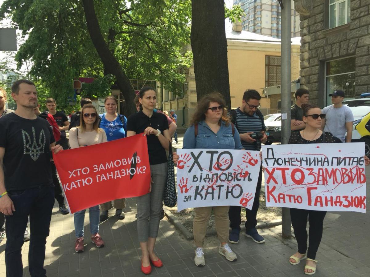 К акции присоединились города Донецкой области \ Фейсбук-страница акции Хто замовив Катю Гандзюк?