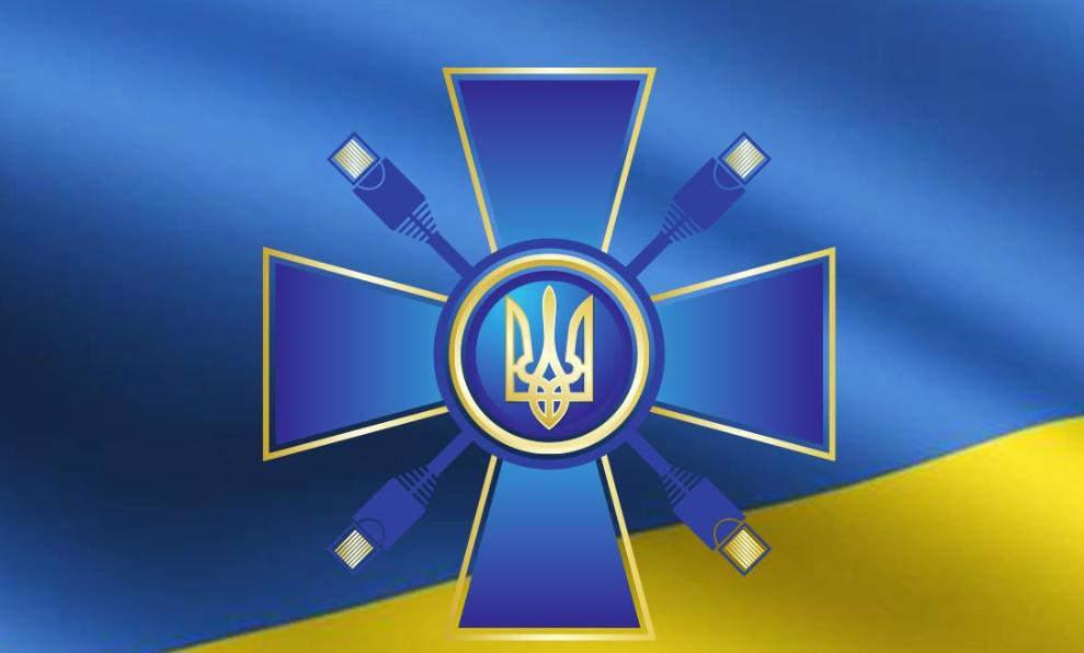 В Мининформполитикипрокомментировали инициативу команды Зеленского по переписи населения / Facebook - Министерство информационной политики Украины