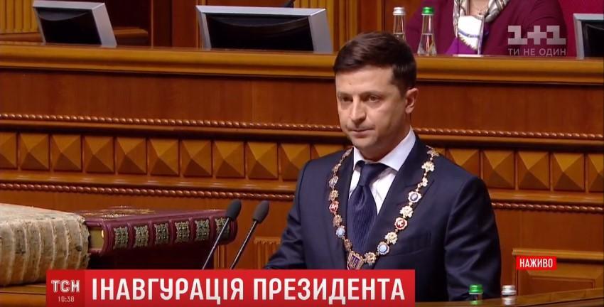 Під час виступу Зеленського в Раді сталася перепалка / скріншот відео