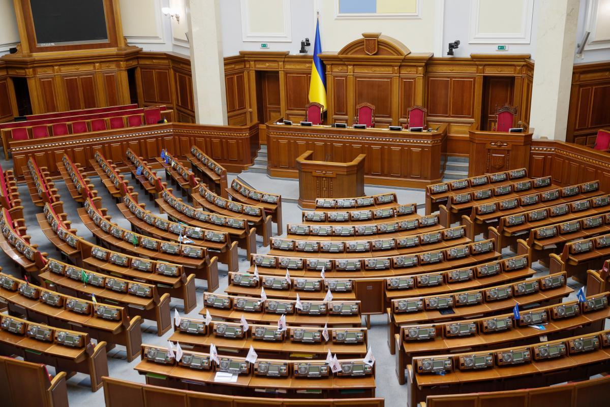Верховная Рада Украины / REUTERS