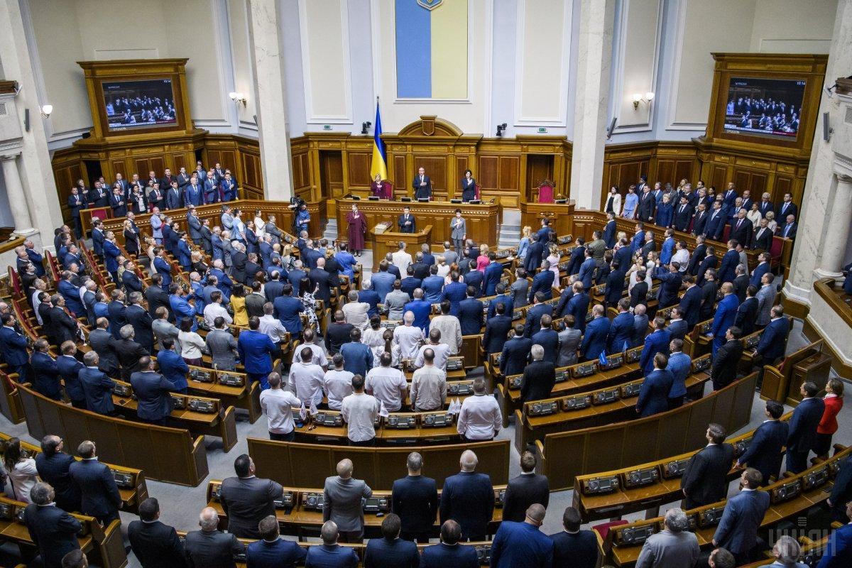 В Народном фронте считают, что заявление Зеленского о роспуске Рады является политическим решением / УНИАН
