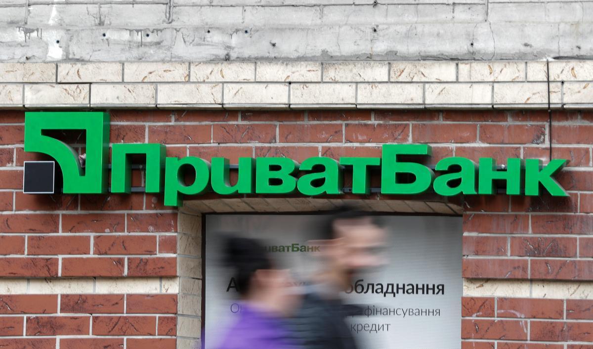 """""""ПриватБанк"""" передав дані клієнта заради 69 гривень / Ілюстрація REUTERS"""
